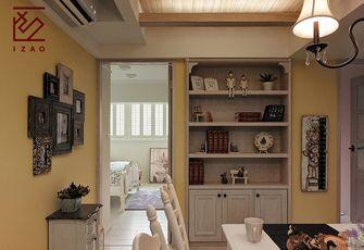 10-15万120平米三室两厅美式风格书房效果图