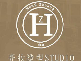 亮妆STUDIO(金城店)