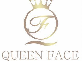 Queen Face皮肤管理中心