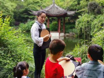 西卡艺术中心·素描油画书法•美术培训(吴山校区)
