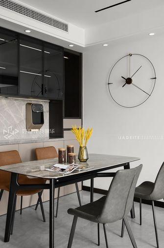 20万以上120平米三室两厅现代简约风格餐厅效果图