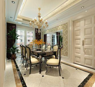 20万以上130平米三室两厅欧式风格餐厅图片