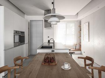 110平米三室两厅混搭风格餐厅装修效果图