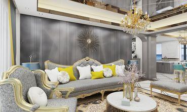 70平米一居室新古典风格客厅装修图片大全