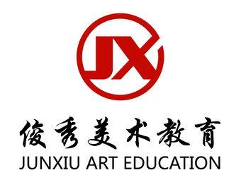 俊秀美术教育