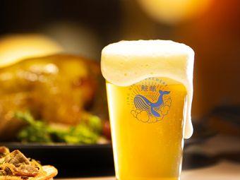 鲸酿啤酒(宝龙店)