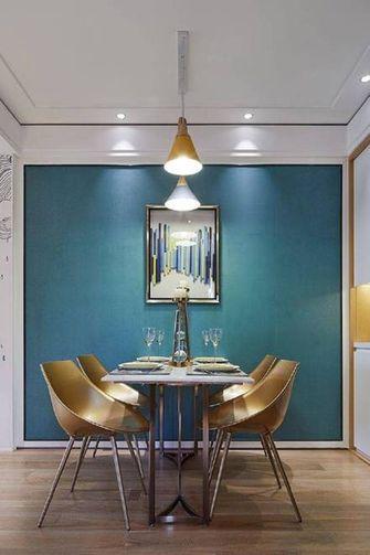 经济型80平米三混搭风格餐厅设计图