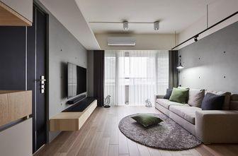 经济型80平米混搭风格客厅设计图
