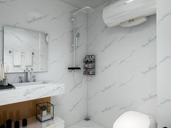 经济型60平米一居室现代简约风格卫生间欣赏图