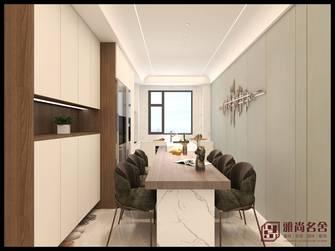 3万以下140平米三室两厅现代简约风格餐厅图