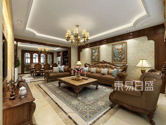 豪华型140平米三室两厅美式风格客厅装修效果图