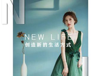 NL new life 国际轻奢容颜定制中心(万达店)