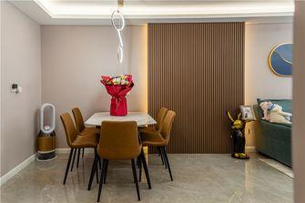 20万以上100平米轻奢风格餐厅效果图