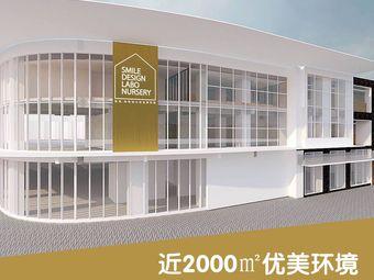 笑笑尚学设计实验保育园(珠江新城店)