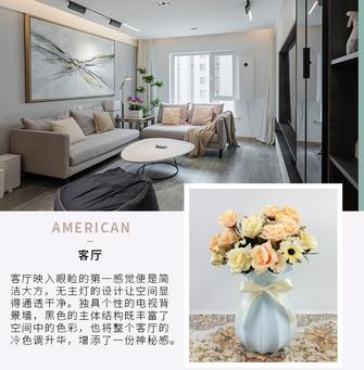 10-15万120平米三室一厅轻奢风格客厅装修图片大全