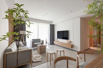 15-20万130平米三日式风格客厅装修案例