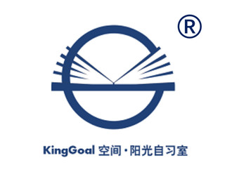 KingGoal空间阳光自习室