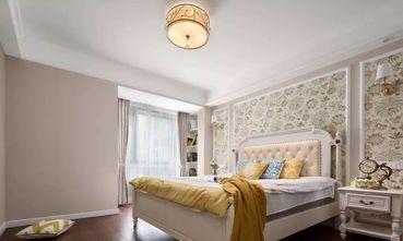 富裕型140平米四室两厅现代简约风格青少年房装修效果图