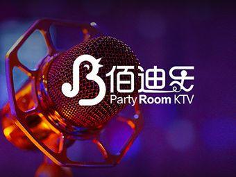 佰迪乐KTV(公园店)