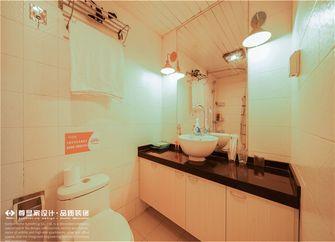 3万以下120平米三室一厅田园风格卫生间装修效果图