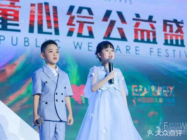 上海市百灵鸟少儿艺术团(虹口教学中心)