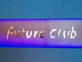 futureclub私人影吧