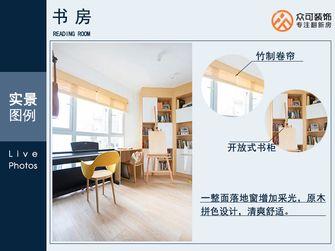 10-15万70平米三室两厅日式风格书房图片大全