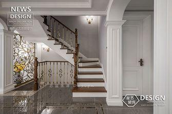 30平米以下超小户型轻奢风格楼梯间装修效果图