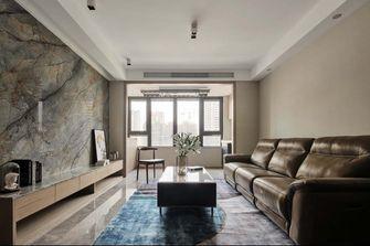 140平米复式港式风格客厅装修案例