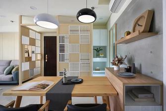 经济型70平米三室一厅日式风格厨房图片