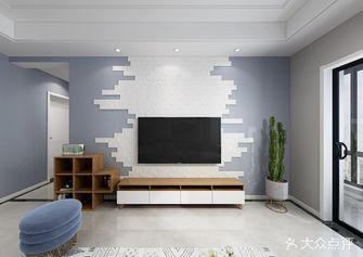 豪华型140平米四室两厅北欧风格客厅欣赏图