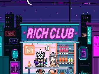 Rich Club清吧