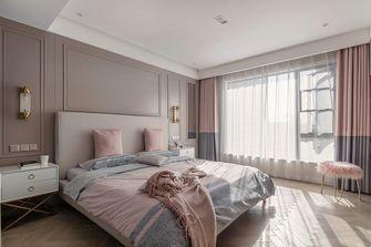 15-20万140平米三室两厅美式风格卧室欣赏图