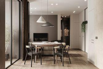 10-15万60平米一居室现代简约风格餐厅装修案例