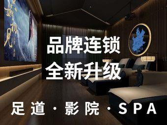 龙足轩·游园梦(旗舰店)