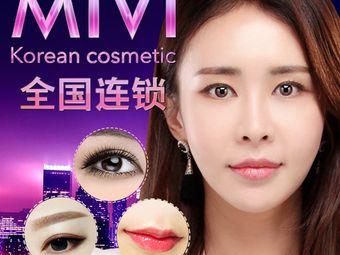 MIVI半永久紋眉繡眉(天山路店)