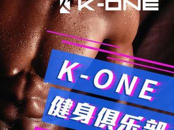 K-ONE健身俱乐部