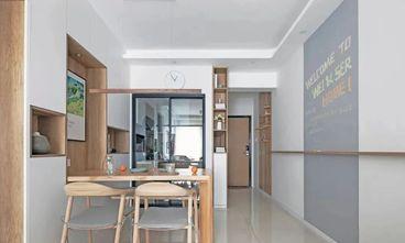 3-5万80平米现代简约风格餐厅设计图