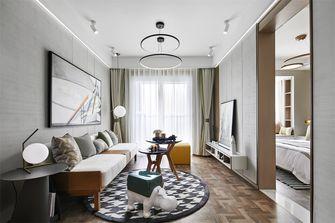 20万以上70平米公寓北欧风格客厅图片