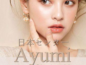Ayumi日本美肌サロン