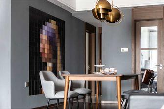15-20万90平米三室一厅混搭风格餐厅装修图片大全