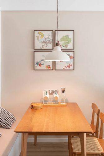 10-15万90平米三室两厅北欧风格餐厅装修案例