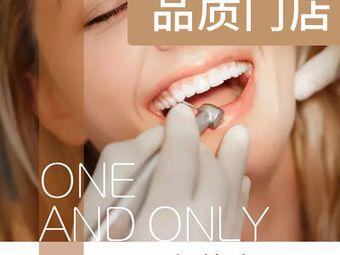 C·S 牙齒美白SPA(八佰伴店)