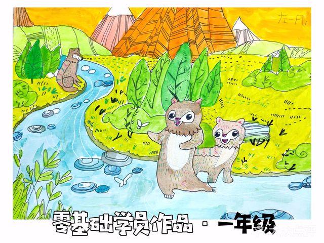 鼎畫國際3-80歲繪畫