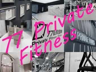 77私教健身空间