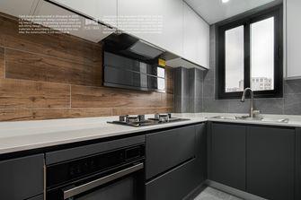 经济型90平米三室两厅现代简约风格厨房设计图