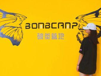 BombCamp·破茧营地健身工作室(龙城红光里店)