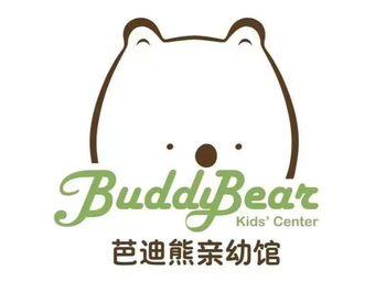 芭迪熊親幼館美式托育·河北中心
