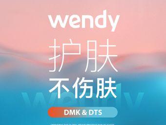 WENDY·温迪皮肤管理(艺海北路店)