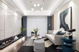 富裕型130平米三现代简约风格客厅设计图
